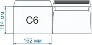 Конверт C6