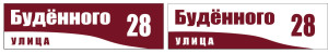 на-сайт-домов-знаки_11